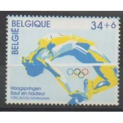 Belgique - 1996 - No 2654 - Jeux Olympiques d'été