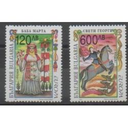 Bulgarie - 1997 - No 3715/3716 - Littérature - Europa