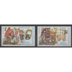 Bulgarie - 1998 - No 3766/3767 - Europa