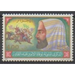 Algeria - 1983 - Nb 786