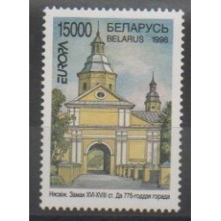 Biélorussie - 1998 - No 248 - Églises - Europa