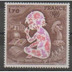 France - Poste - 1979 - No 2028 - Enfance