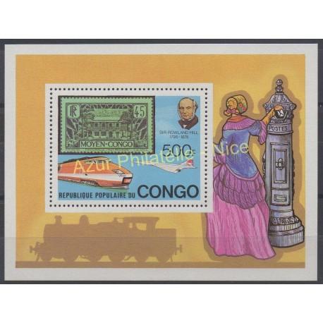 Congo (République du) - 1979 - No BF 19 - Timbres sur timbres