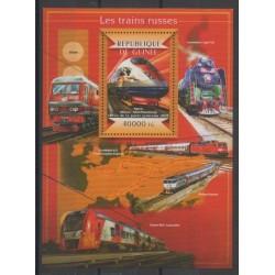 Guinée - 2015 - No BF1785 - Chemins de fer