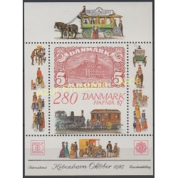 Danemark - 1987 - No BF 8 - Timbres sur timbres