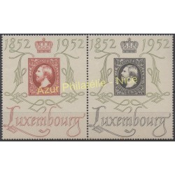 Luxembourg - 1952 - Nb 454A - Stamps on stamps