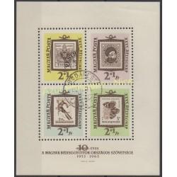 Hongrie - 1962 - No BF 42 - Timbres sur timbres - Oblitéré