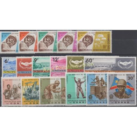 Congo (Democratic Republic of) - 1965 - Nb 594/610