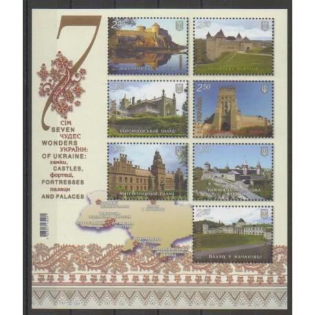 Ukraine - 2012 - No BF91 - Monuments