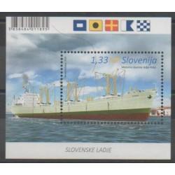 Slovenia - 2016 - Nb BF88 - Boats