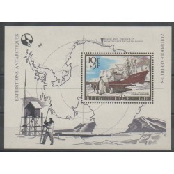 Belgique - 1966 - No BF42 - Navigation - Polaire