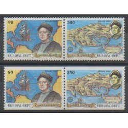 Grèce - 1992 - No 1784/1787 - Christophe Colomb - Europa