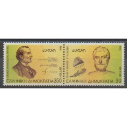 Greece - 1994 - Nb 1837/1838 - Science - Europa