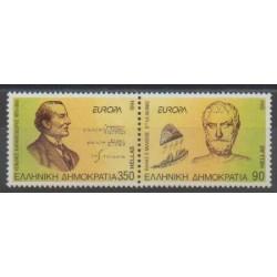 Grèce - 1994 - No 1837/1838 - Sciences et Techniques - Europa