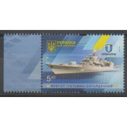 Ukraine - 2016 - No 1256 - Navigation