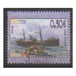 Monténégro - 2016 - No 383 - Navigation