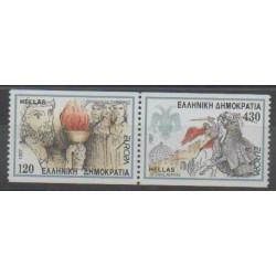 Grèce - 1997 - No 1930/1931 - Littérature - Europa