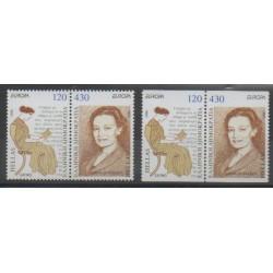 Grèce - 1996 - No 1888/1891 - Célébrités - Europa
