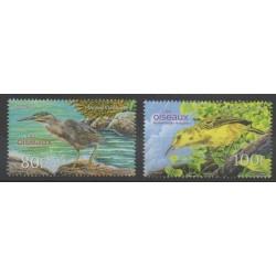 Polynésie - 2016 - No 1137/1138 - Oiseaux