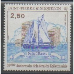 Saint-Pierre et Miquelon - 1988 - No 492 - Navigation