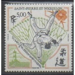 Saint-Pierre et Miquelon - 1989 - No 498 - Sports divers