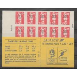 Saint-Pierre et Miquelon - 1992 - No C557