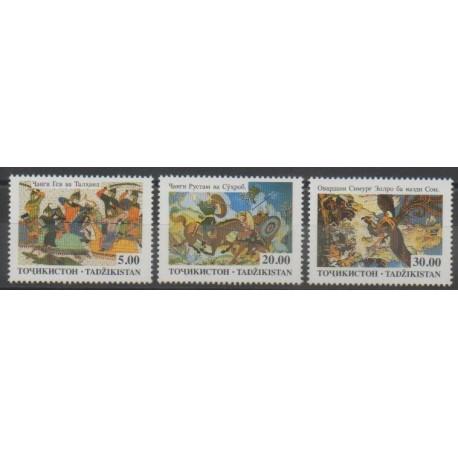 Tadjikistan - 1993 - No 24/26 - Littérature