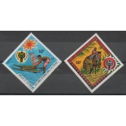 Wallis and Futuna - 1979 - Nb 232/233 - Childhood