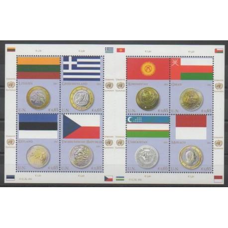 Nations Unies (ONU - Vienne) - 2011 - No 701/708 - Drapeaux - Monnaies, billets ou médailles