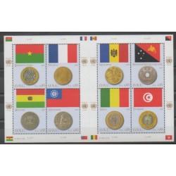 Nations Unies (ONU - Genève) - 2007 - No 576/585 - Drapeaux - Monnaies, billets ou médailles