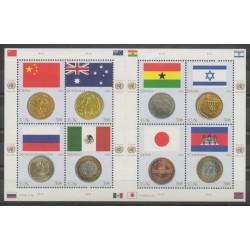 Nations Unies (ONU - New-York) - 2006 - No 1012/1019 - Drapeaux - Monnaies, billets ou médailles