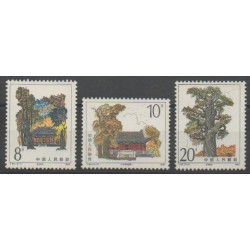 Chine - 1983 - No 2580/2582 - Arbres