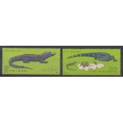China - 1983 - Nb 2584/2585 - Reptils