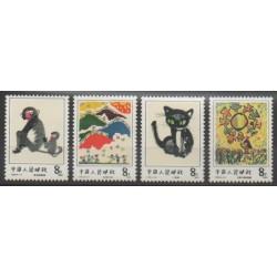 Chine - 1983 - No 2590/2593 - Dessins d'enfants
