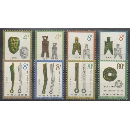 Chine - 1982 - No 2492/2499 - Monnaies, billets ou médailles