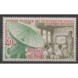 Ivory Coast - 1970 - Nb 302 - Telecommunications
