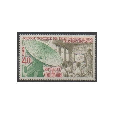 Côte d'Ivoire - 1970 - No 302 - Télécommunications