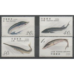 China - 1994 - Nb 3207/3210 - Sea animals