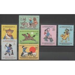 Mongolie - 1966 - No 390/396 - Enfance