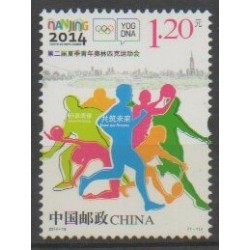 China - 2014 - Nb 5145 - Various sports