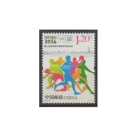 Chine - 2014 - No 5145 - Sports divers