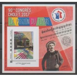 France - Feuillets FFAP - 2017 - No FFAP13 - Musique