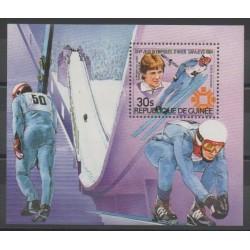 Guinée - 1984 - No BF48 - Jeux olympiques d'hiver