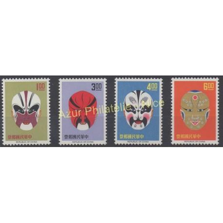 Formose (Taïwan) - 1966 - No 533/536 - Masques - carnaval