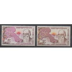 Laos - 1973 - No 256/257 - Santé ou Croix-Rouge