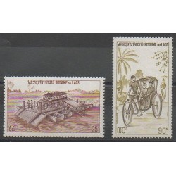 Laos - 1974 - No 266/267 - Transports