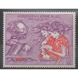 Laos - 1974 - No PA114 - Poste
