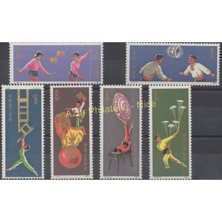 Chine - 1974 - No 1911/1916 - Cirque