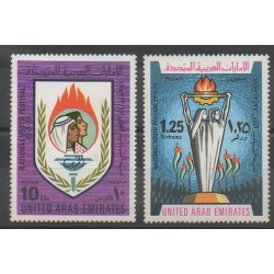Emirats arabes unis - 1973 - No 13/14