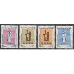 Emirats arabes unis - 1980 - No 103/106